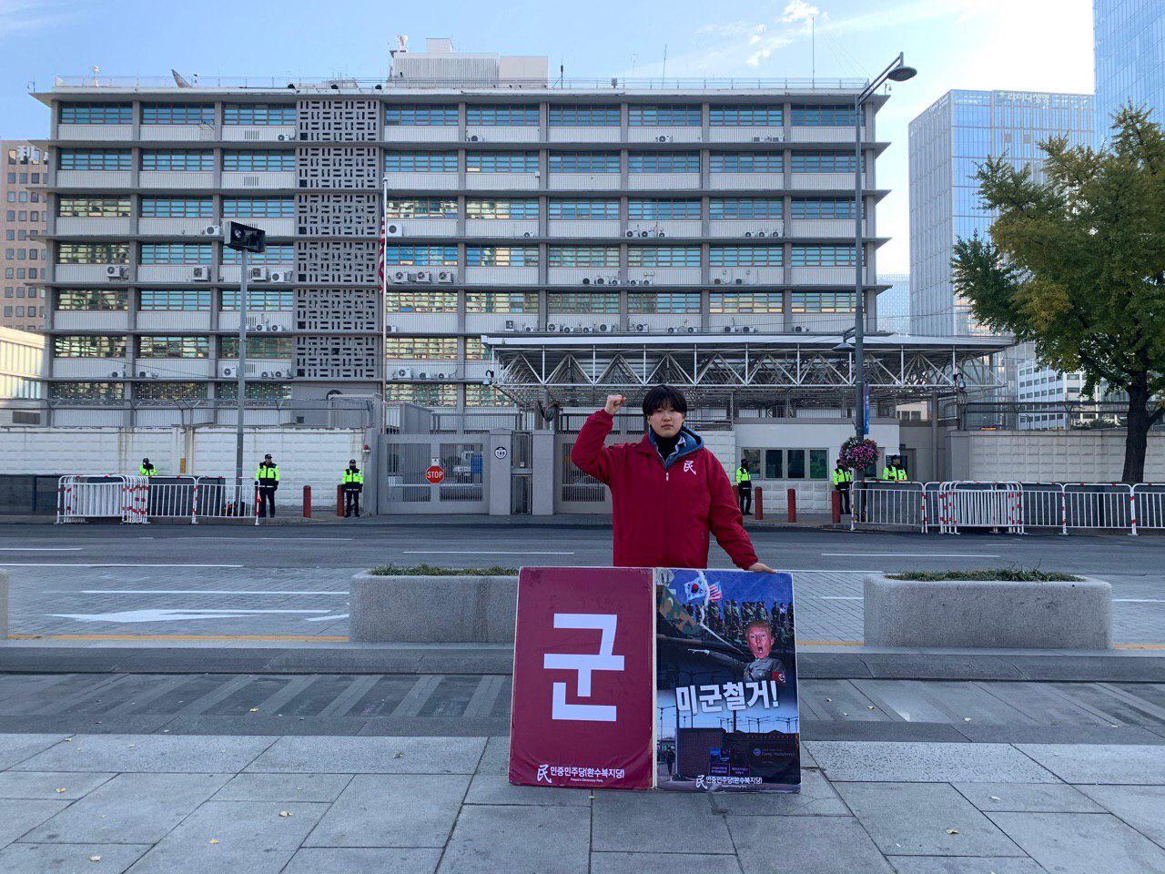 photo_2019-11-09_02-43-10.jpg