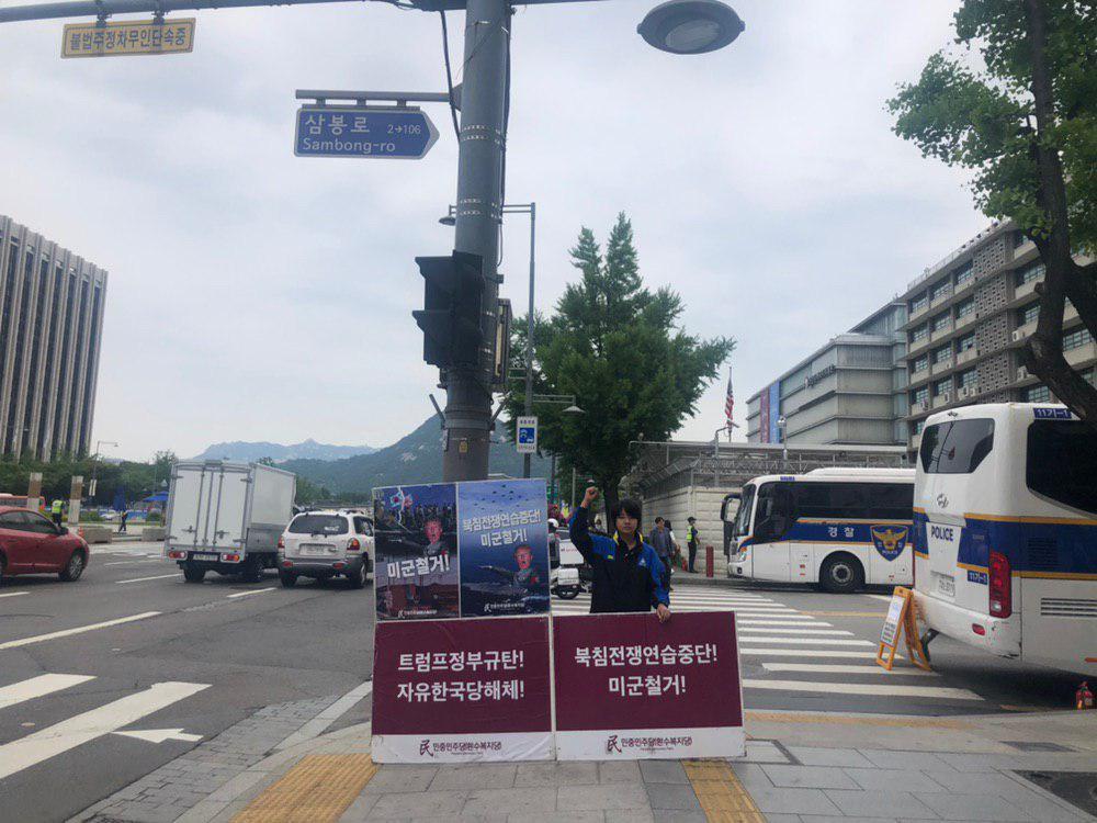 photo_2019-06-14_03-57-48.jpg