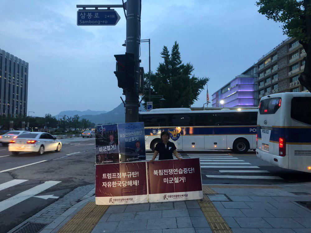 photo_2019-07-15_13-58-05.jpg