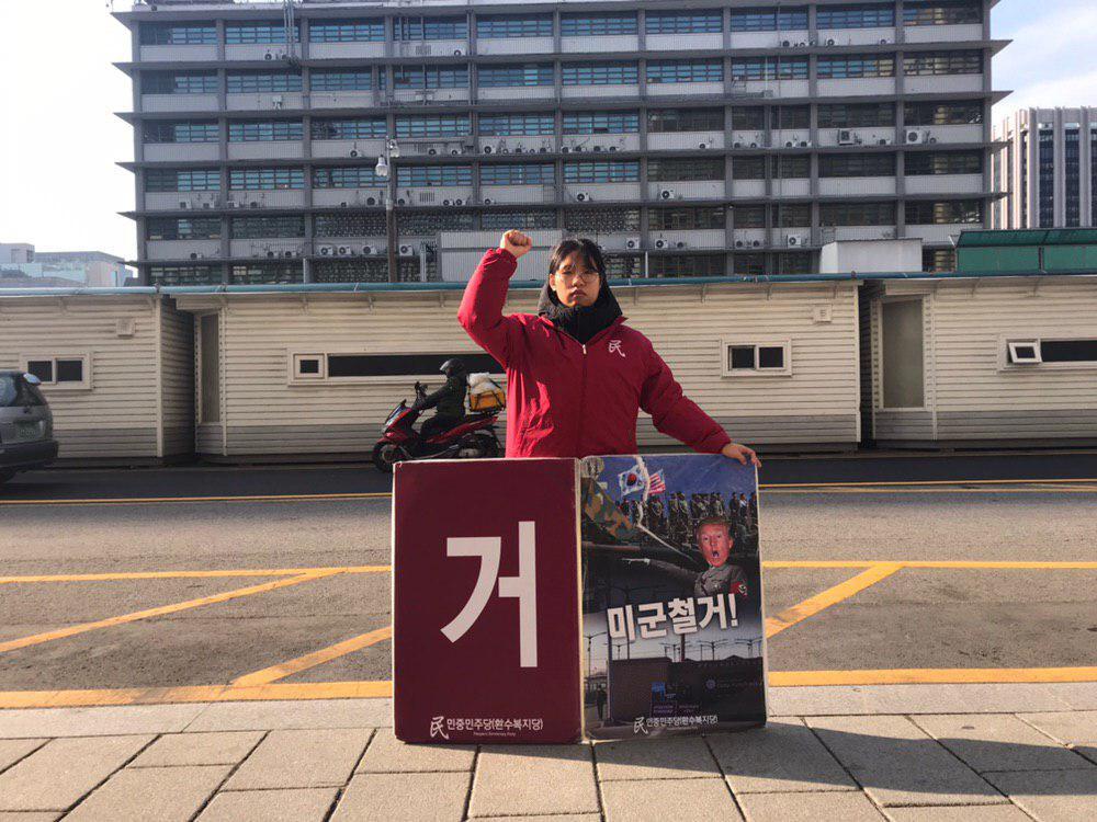 photo_2019-12-04_21-39-38.jpg