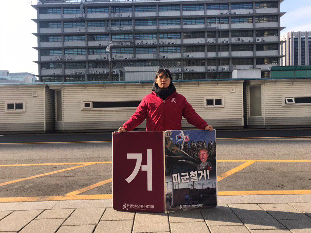 photo_2019-12-04_21-39-36.jpg