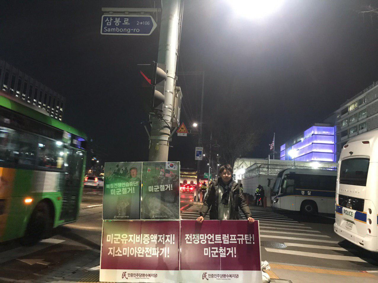 photo_2019-12-18_10-40-12.jpg
