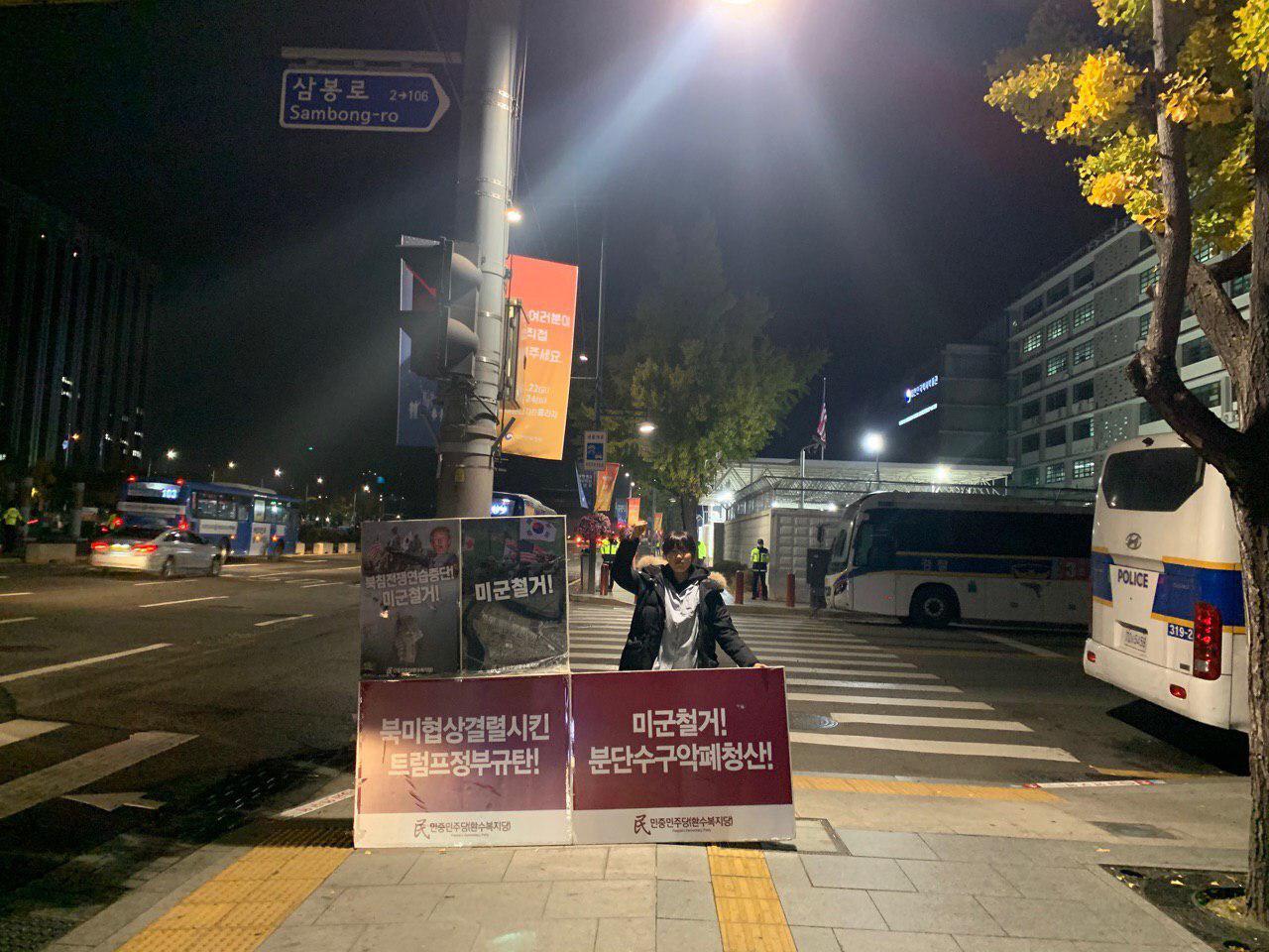 photo_2019-11-05_22-40-32.jpg