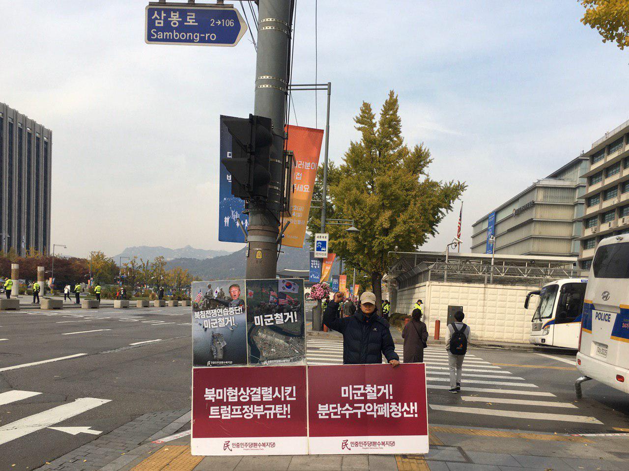 photo_2019-11-06_06-00-23.jpg