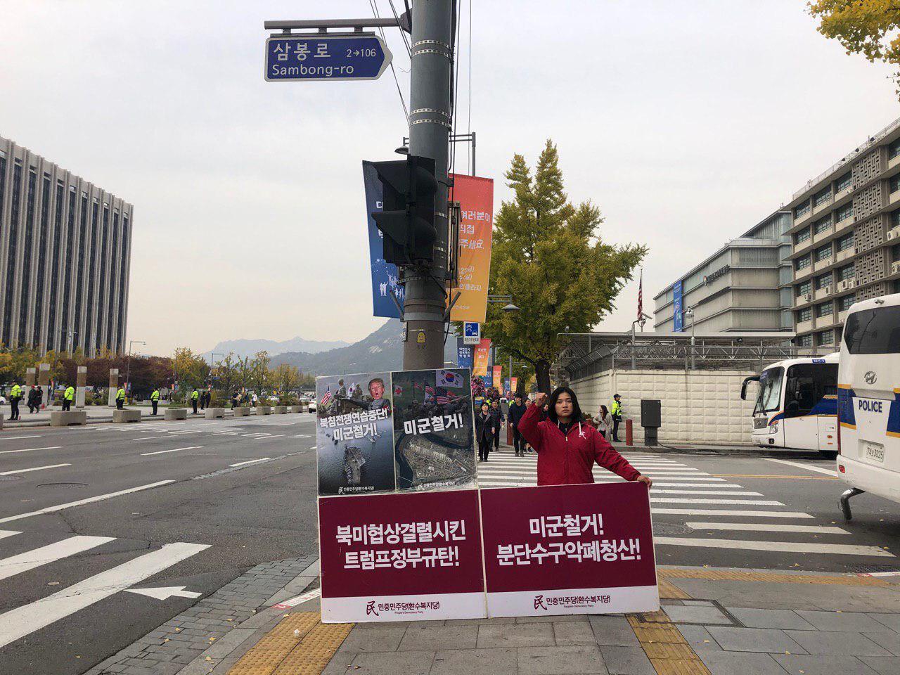 photo_2019-11-06_09-44-30.jpg