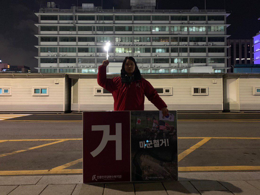 photo_2019-12-15_15-27-33.jpg