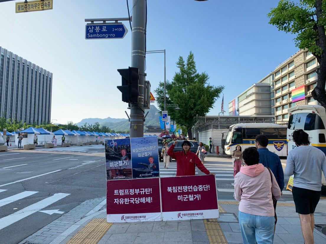 photo_2019-05-31_16-52-24.jpg