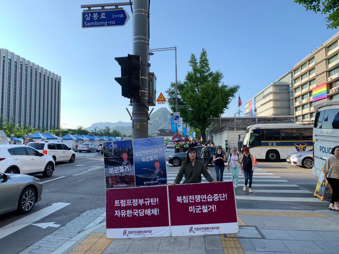 photo_2019-05-31_16-52-28.jpg