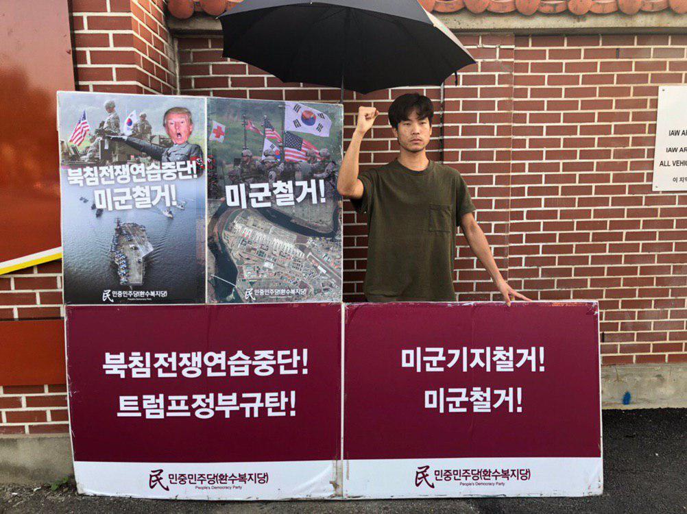 photo_2019-09-15_14-14-16.jpg