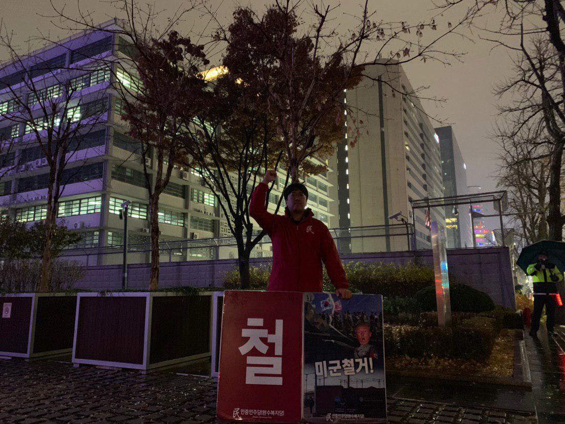 photo_2019-12-01_22-10-20.jpg