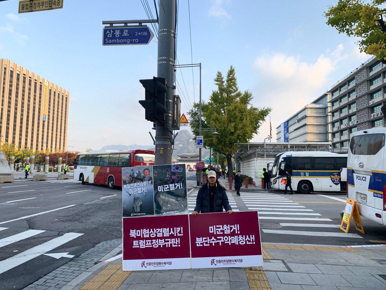 photo_2019-10-31_02-59-54.jpg