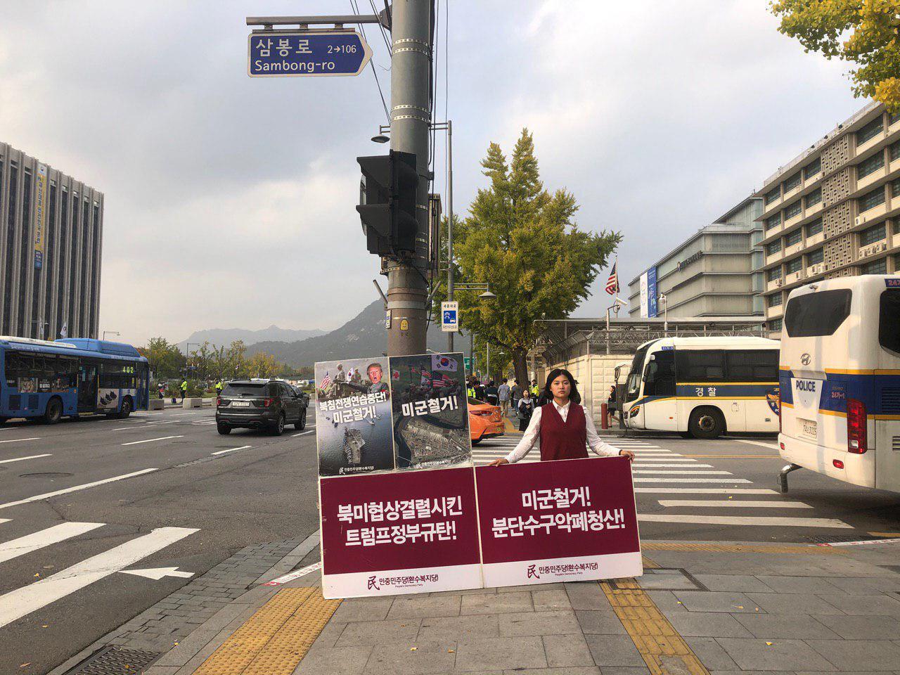 photo_2019-10-31_08-14-46.jpg