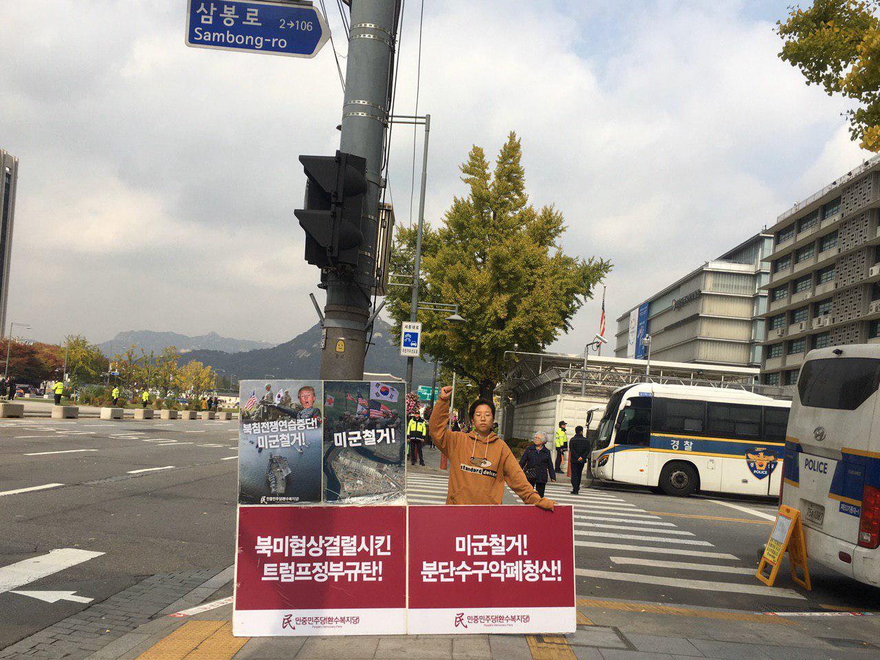 photo_2019-10-31_04-47-19.jpg