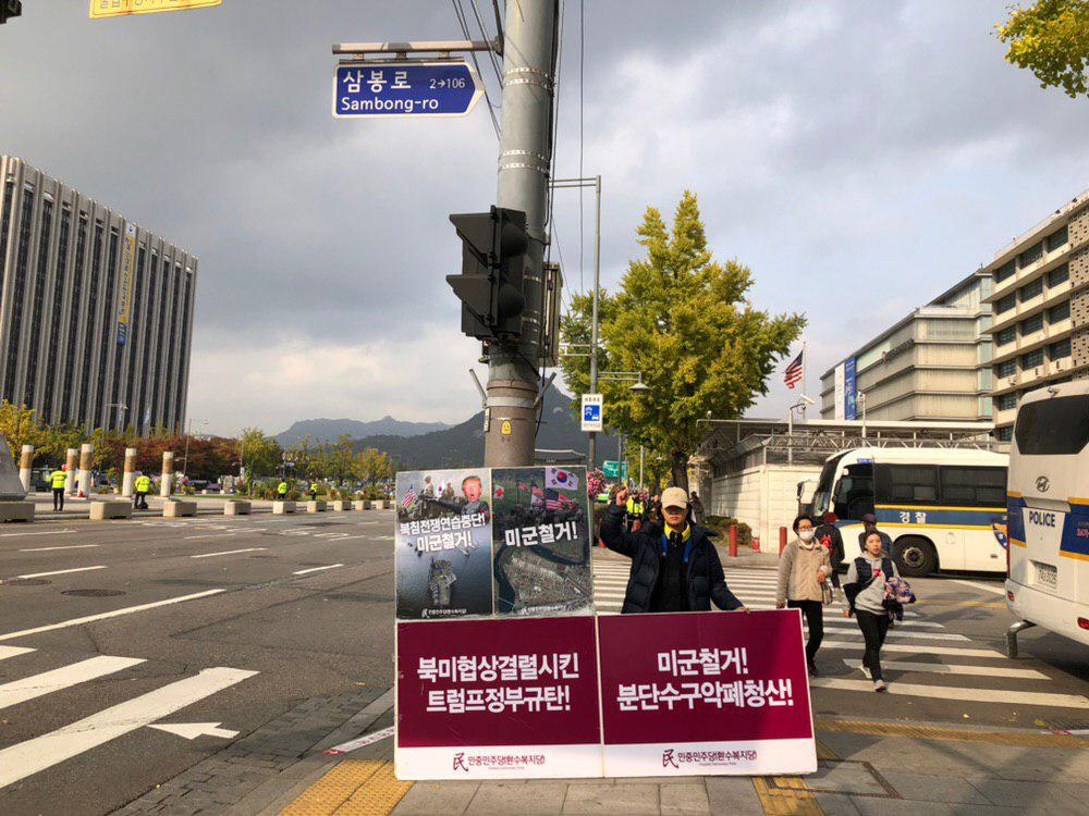 photo_2019-10-31_06-39-56.jpg