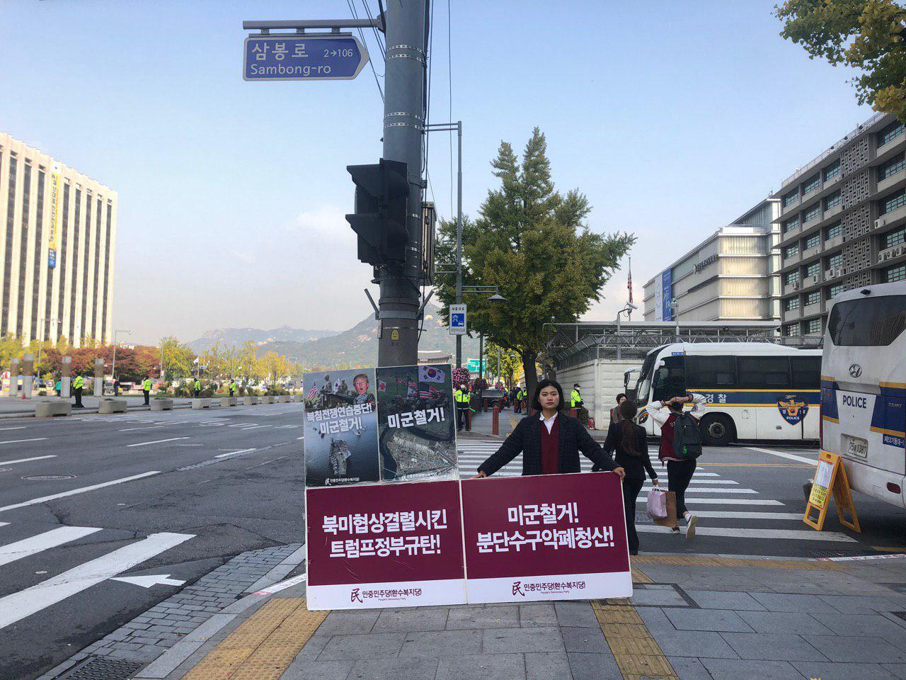 photo_2019-10-31_02-59-33.jpg