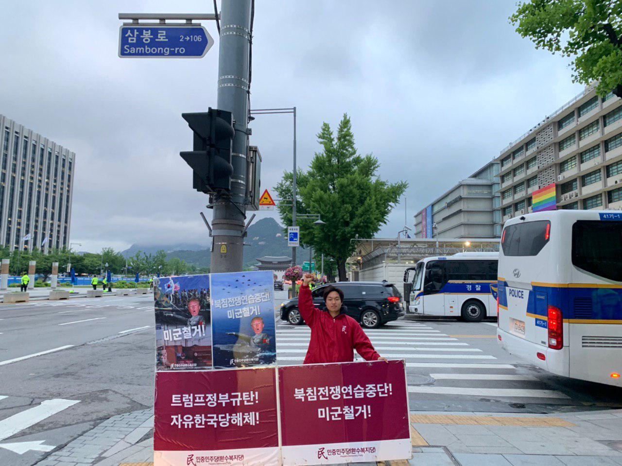 photo_2019-05-27_13-28-50.jpg