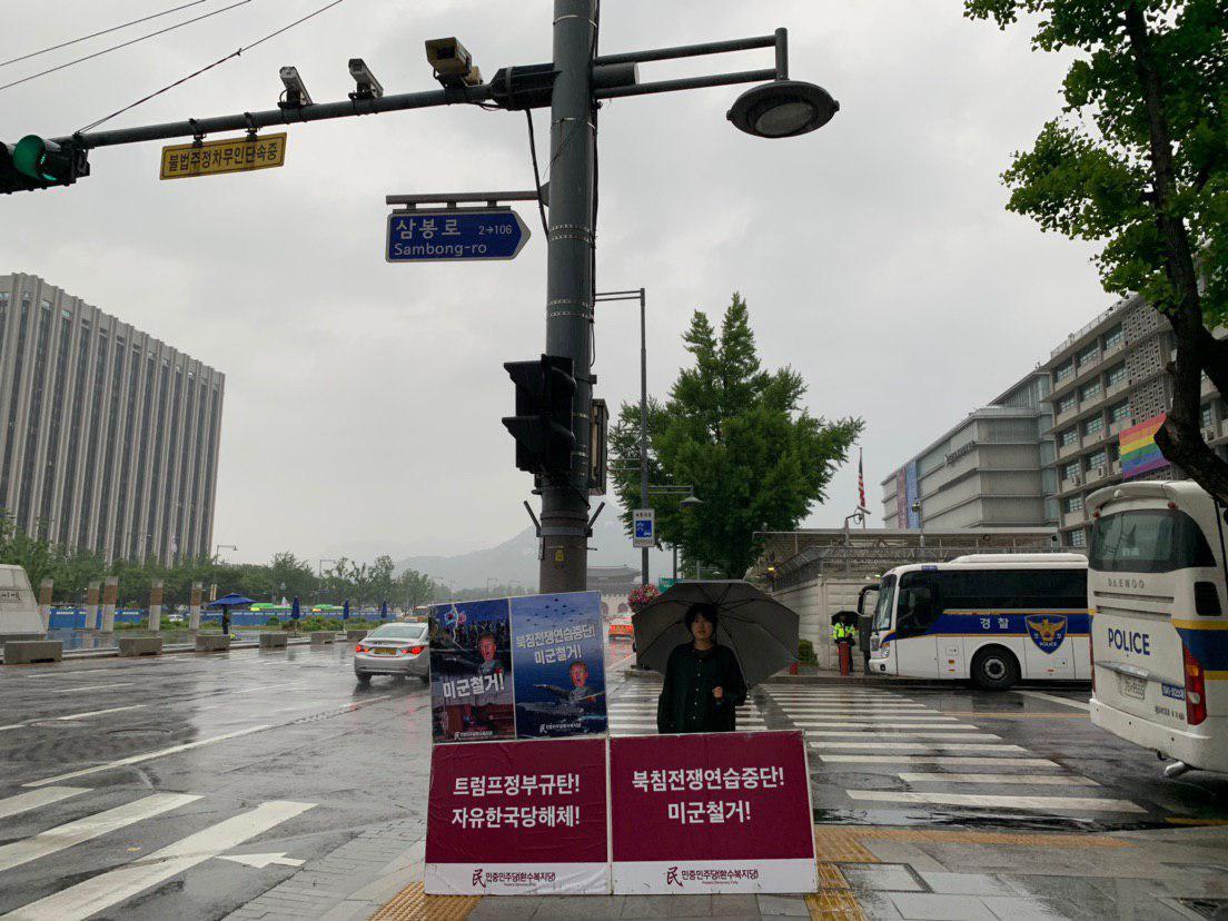 photo_2019-05-27_13-28-12.jpg