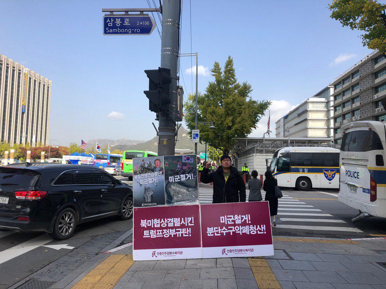 photo_2019-10-29_05-46-42.jpg