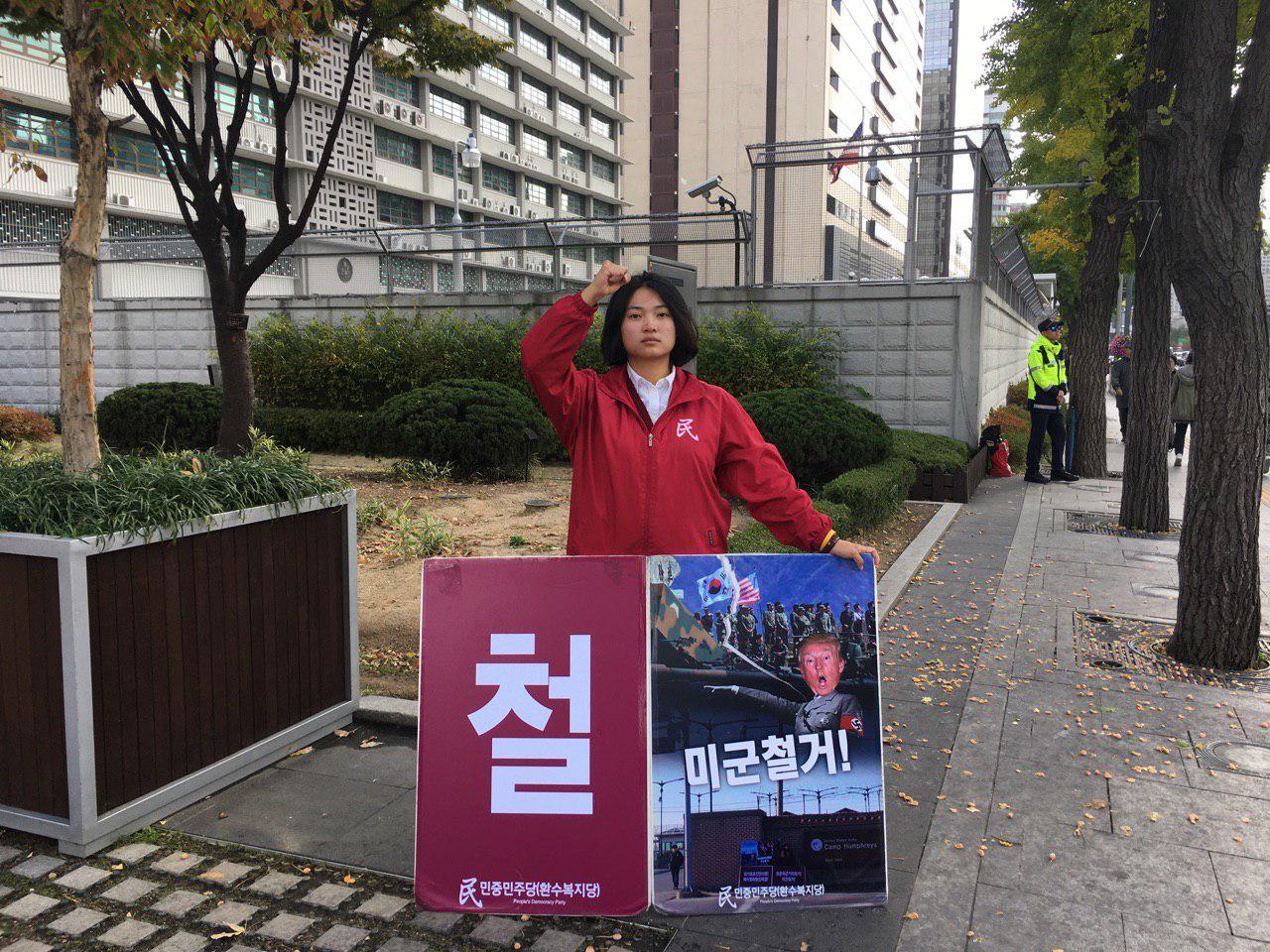 photo_2019-10-29_05-51-40.jpg