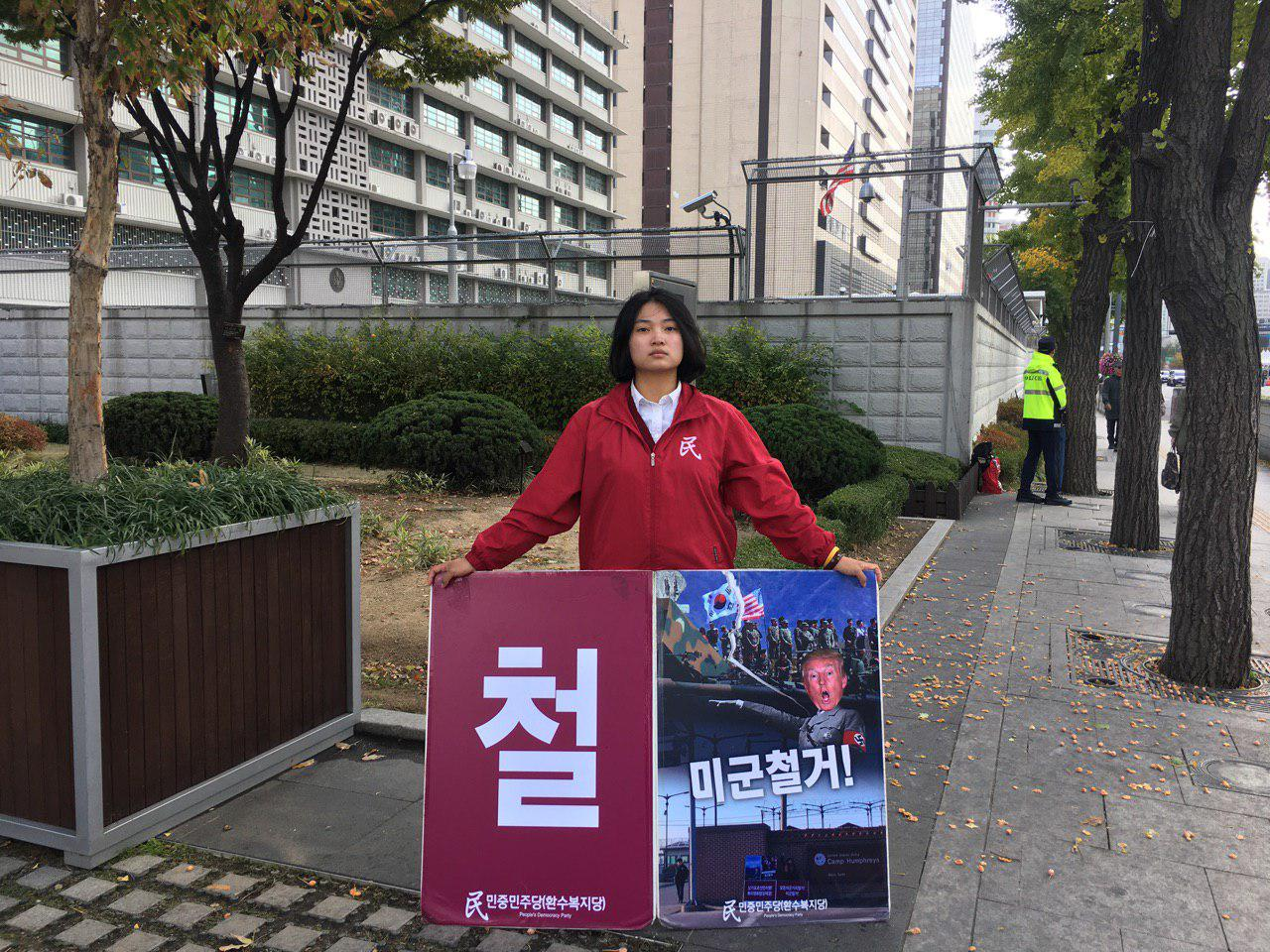 photo_2019-10-29_05-51-53.jpg