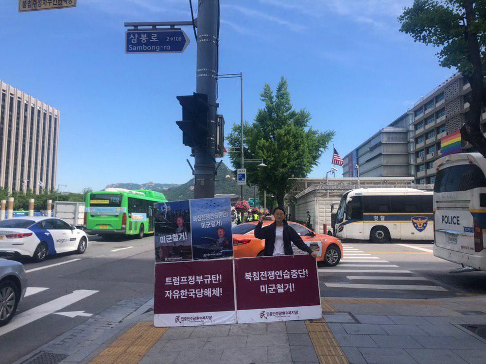 photo_2019-05-28_19-37-40.jpg