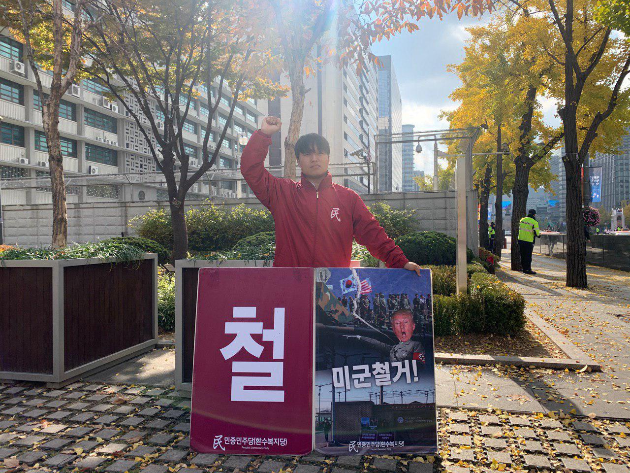 photo_2019-11-11_04-44-27.jpg