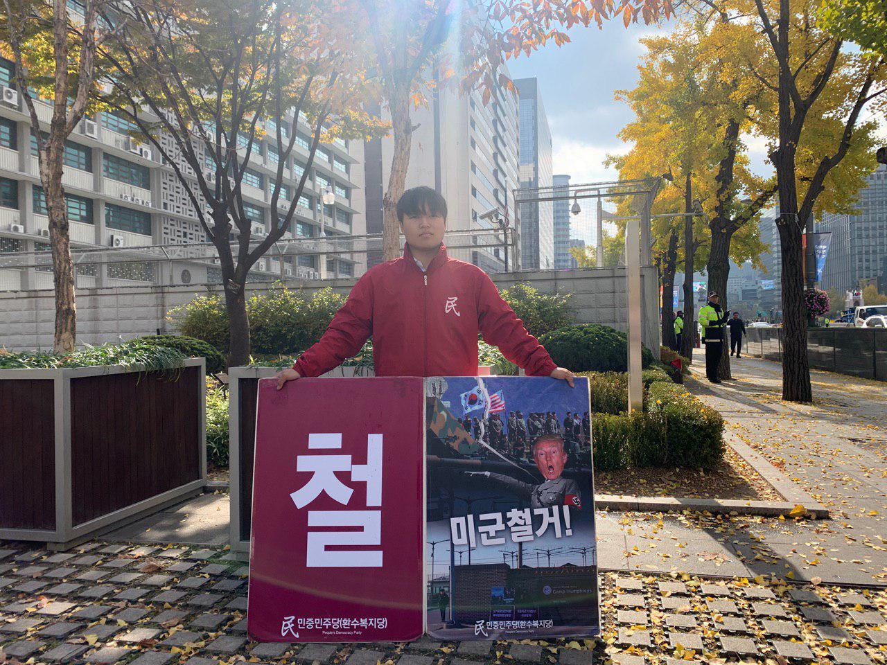 photo_2019-11-11_04-44-04.jpg
