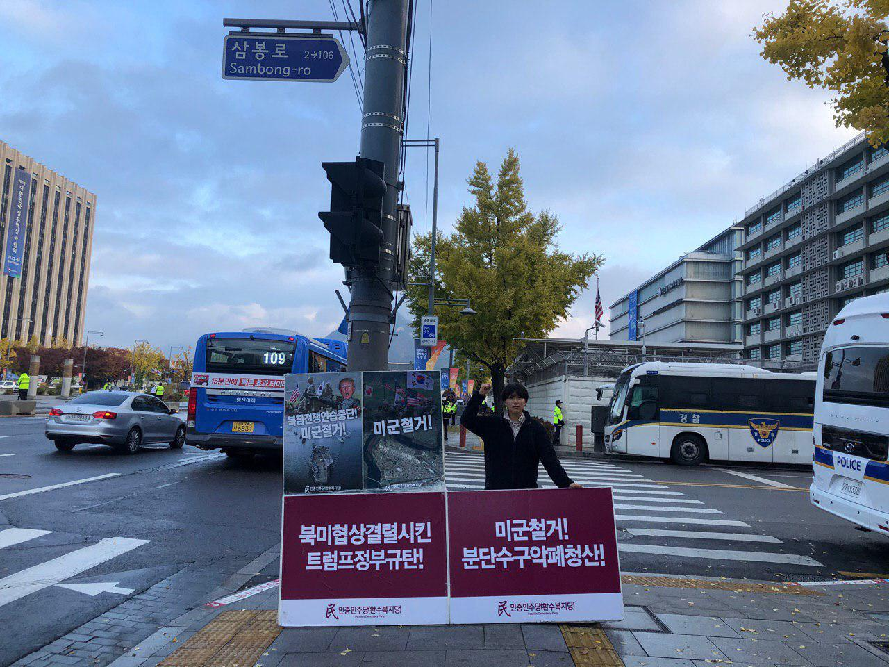 photo_2019-11-11_02-27-12.jpg