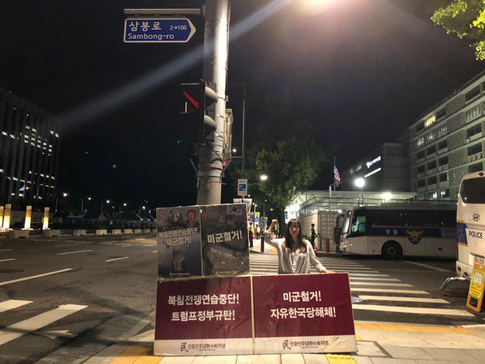 photo_2019-09-05_17-40-19.jpg