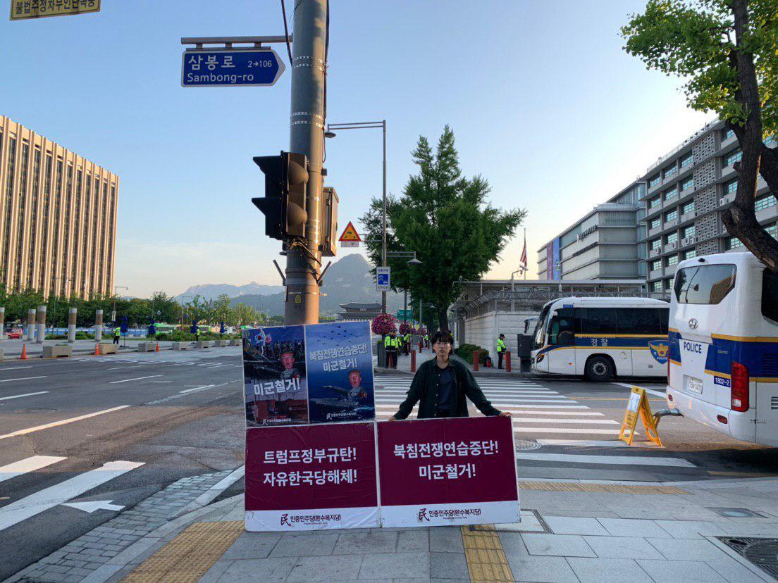 photo_2019-06-13_15-38-00.jpg