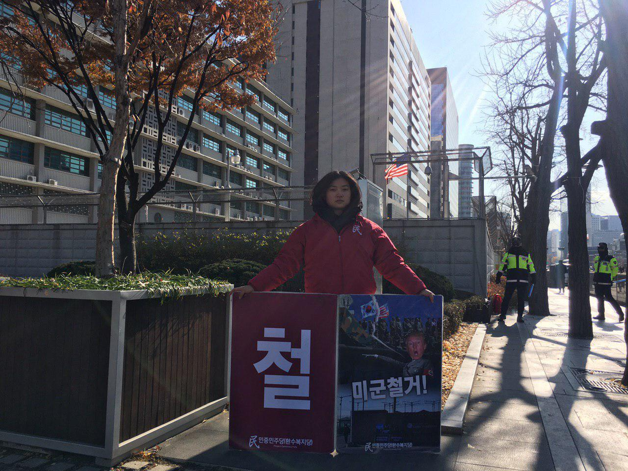photo_2019-12-02_10-44-26.jpg