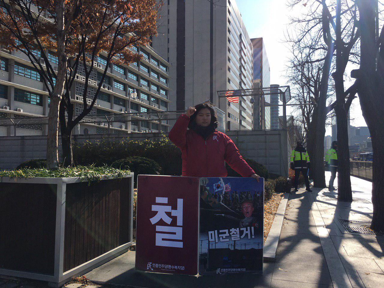 photo_2019-12-02_12-50-04.jpg