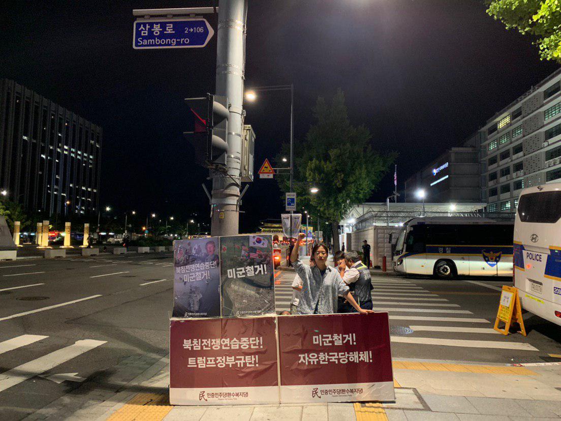 photo_2019-09-02_16-17-42.jpg