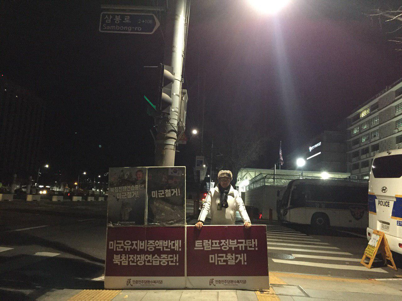 photo_2019-12-03_04-22-54.jpg