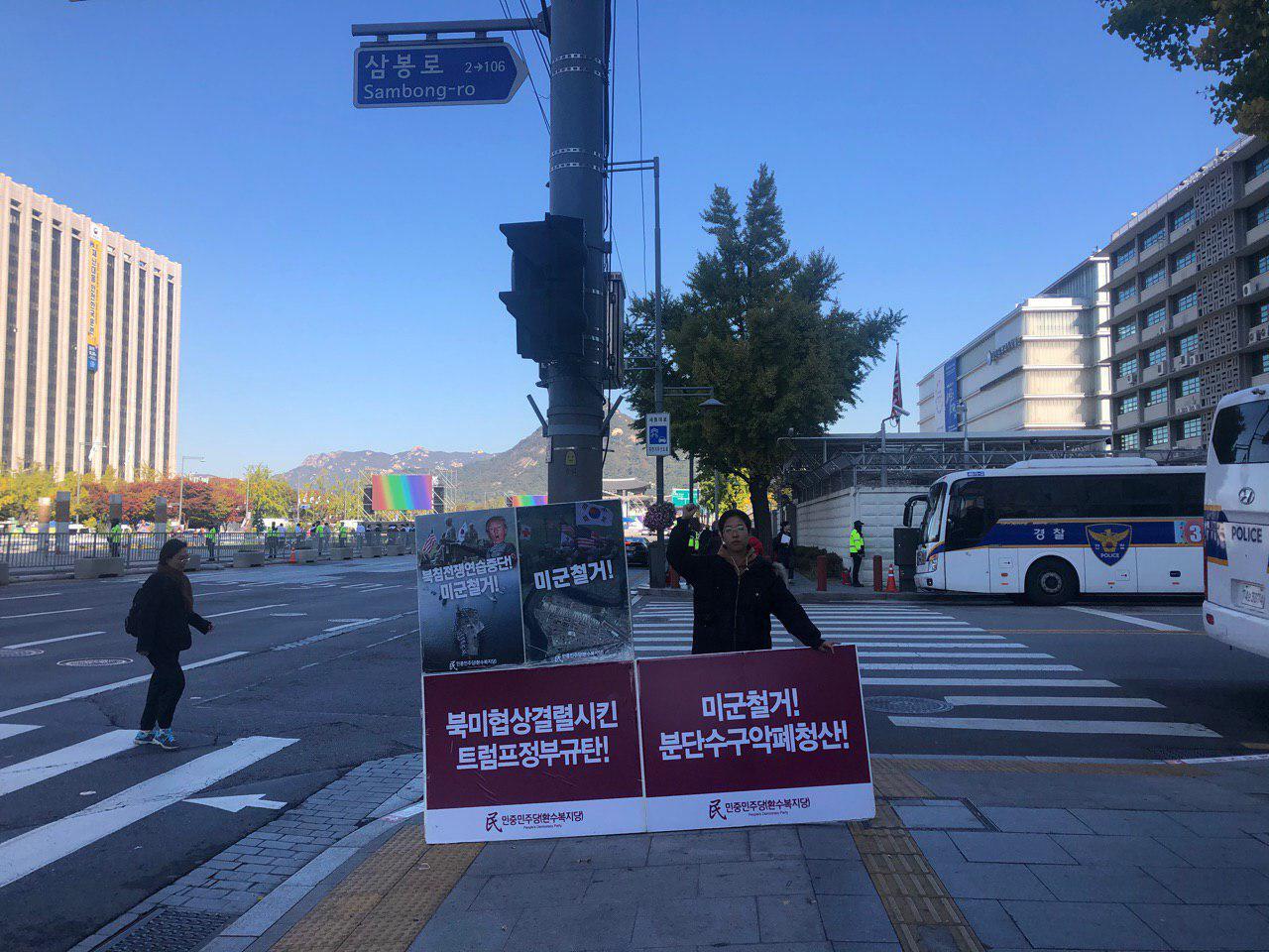 photo_2019-10-30_02-16-10.jpg