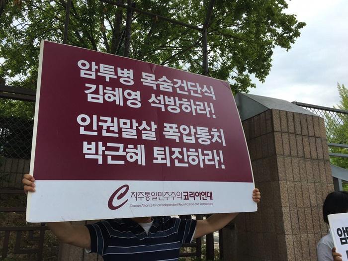 법무부앞기도회 0606-09.jpg