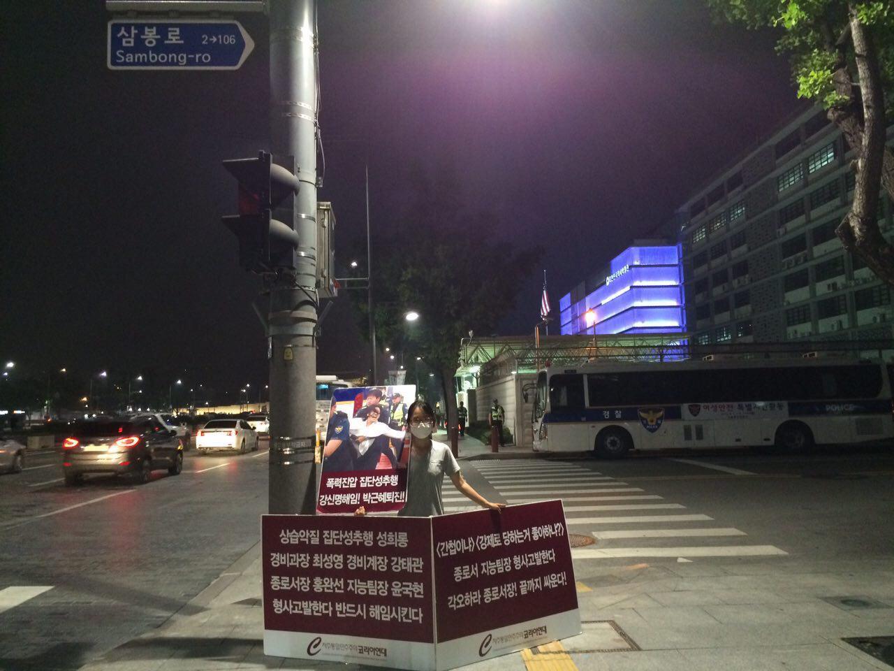미대사관앞철야시위 0623-08-6.jpg
