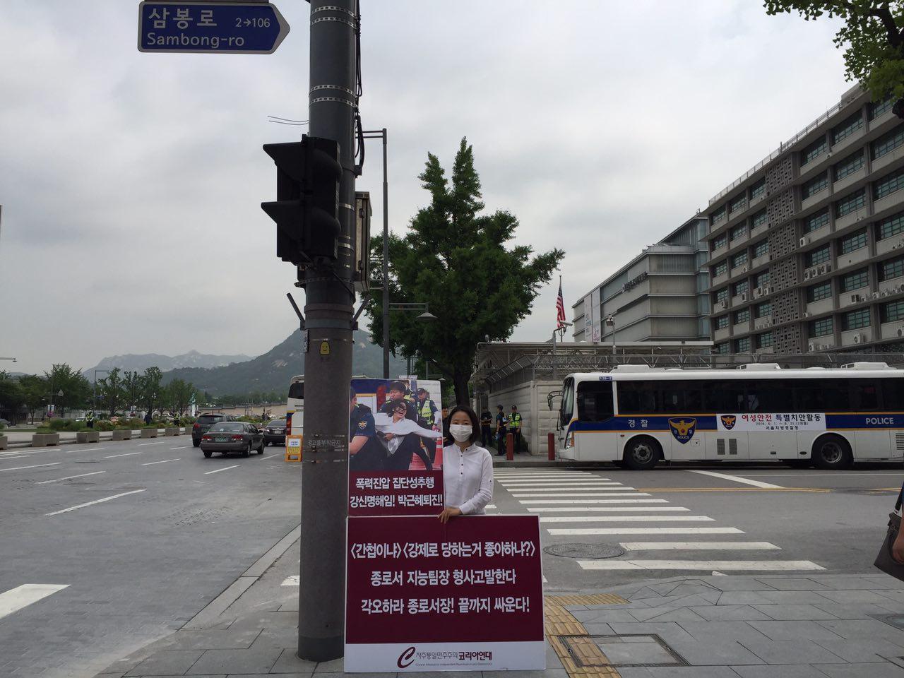 미대사관앞철야시위 0623-02-1.jpg