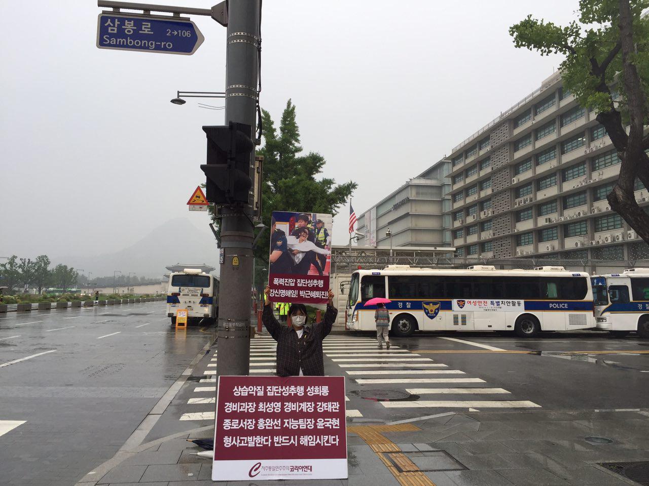 미대사관앞철야시위 0624-01-4.jpg