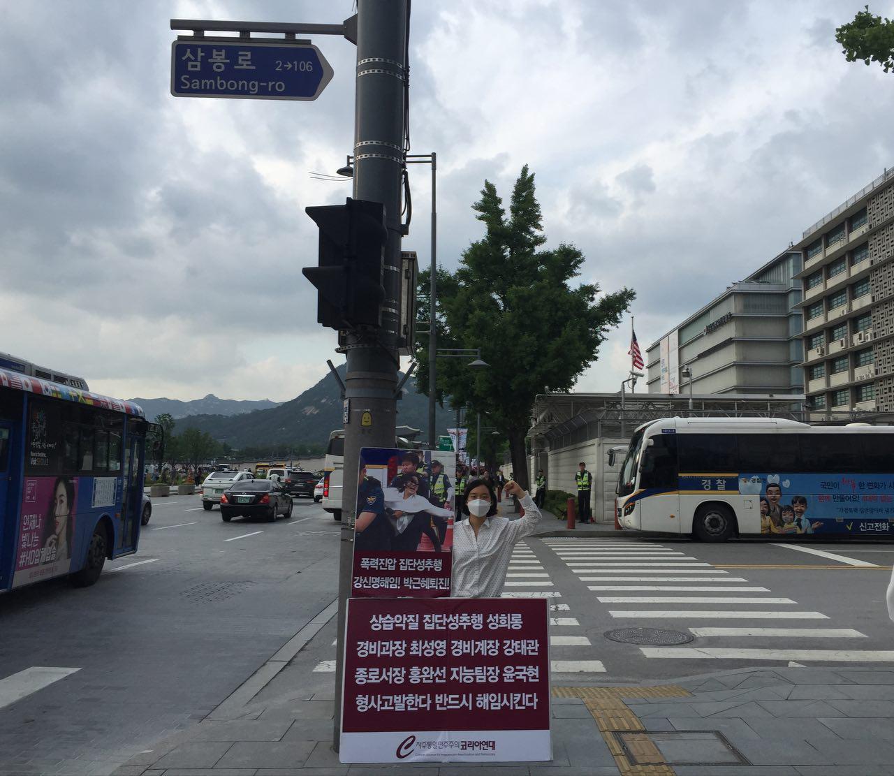 미대사관앞철야시위 0624-06-2.jpg