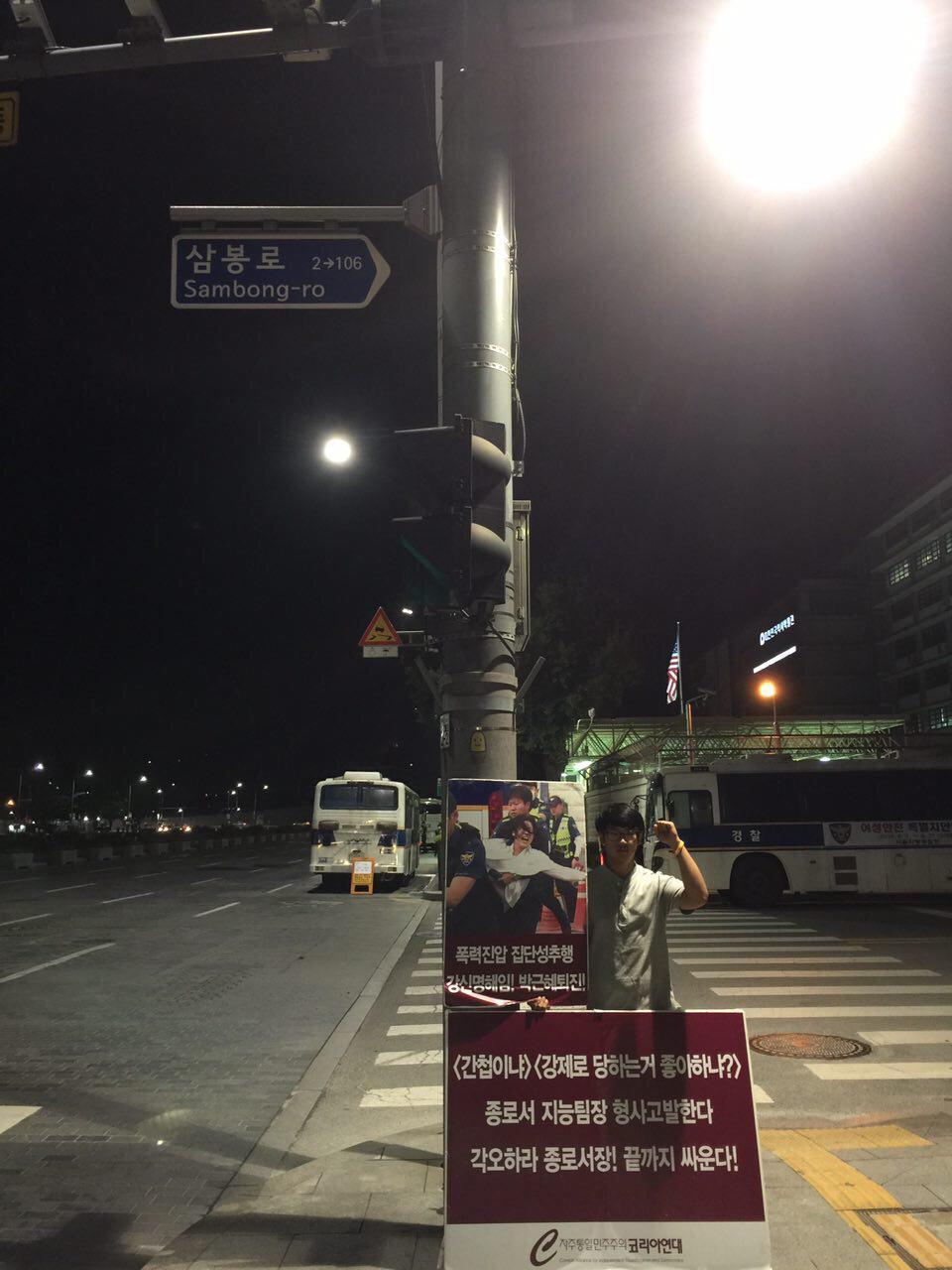 미대사관앞철야시위 0624-10-3.jpg