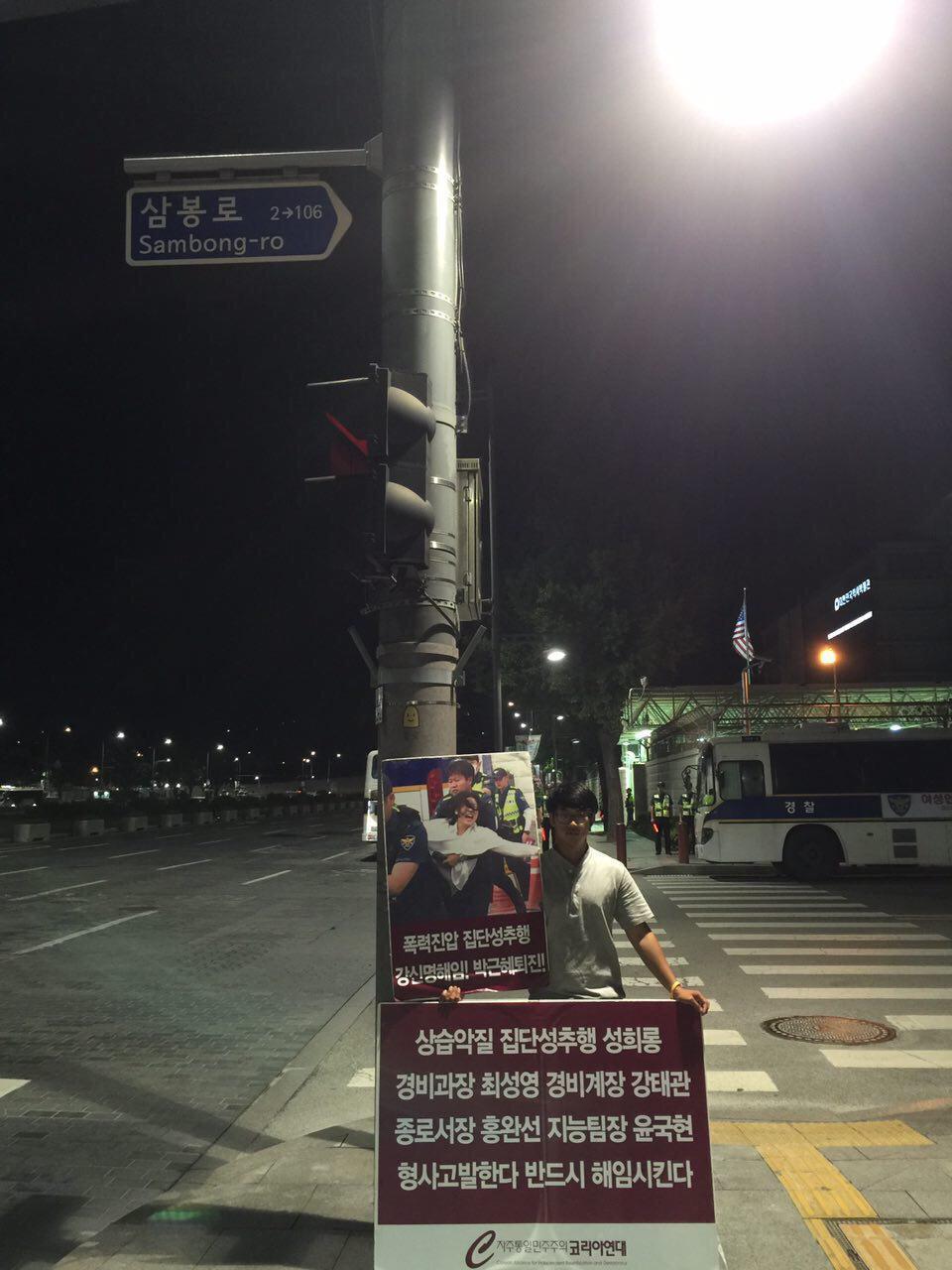 미대사관앞철야시위 0624-10-1.jpg