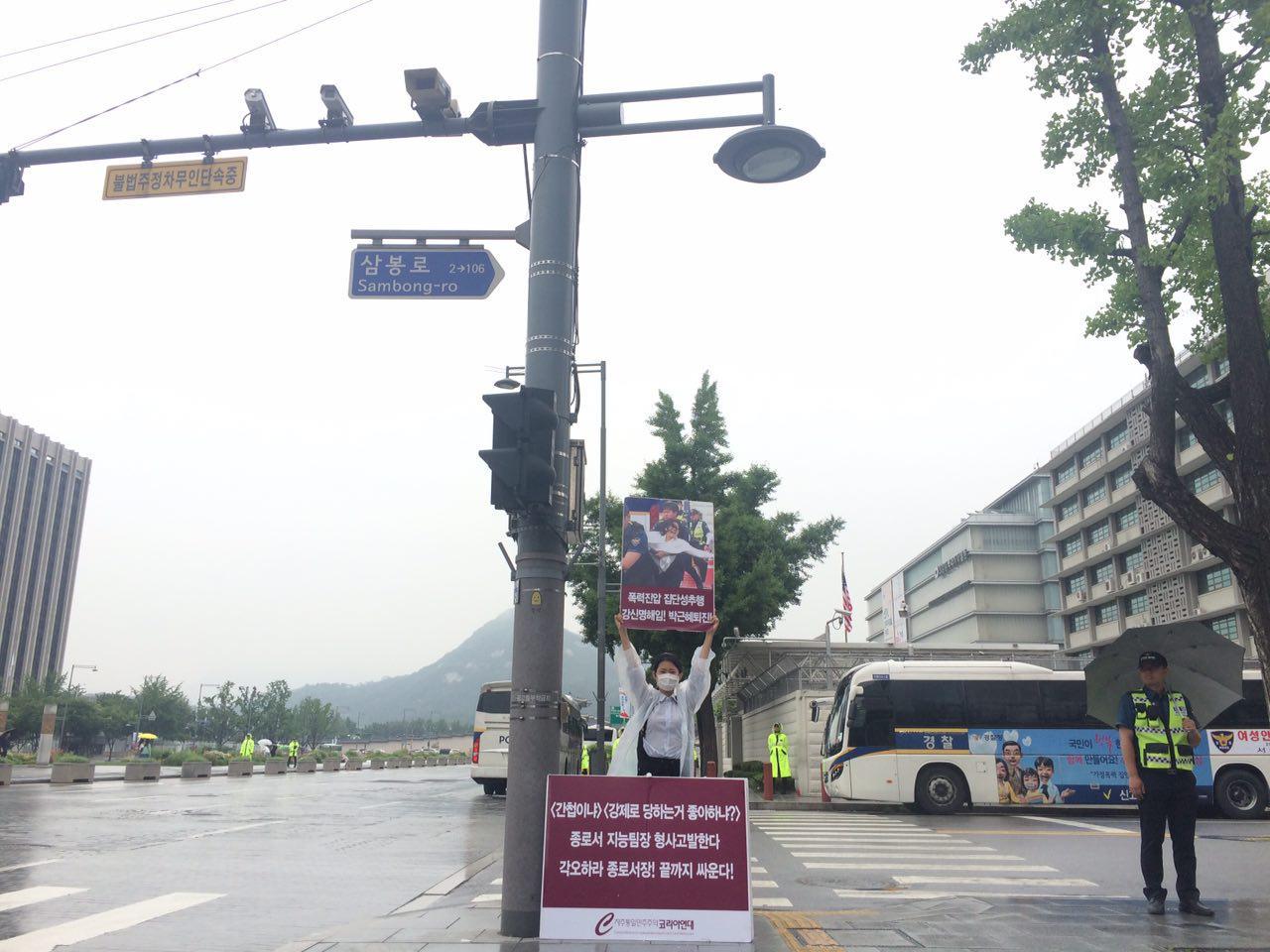 미대사관앞철야시위 0624-03-1.jpg