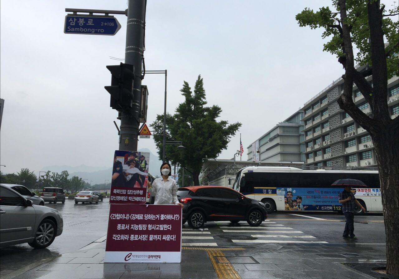 미대사관앞철야시위 0624-02-1.jpg