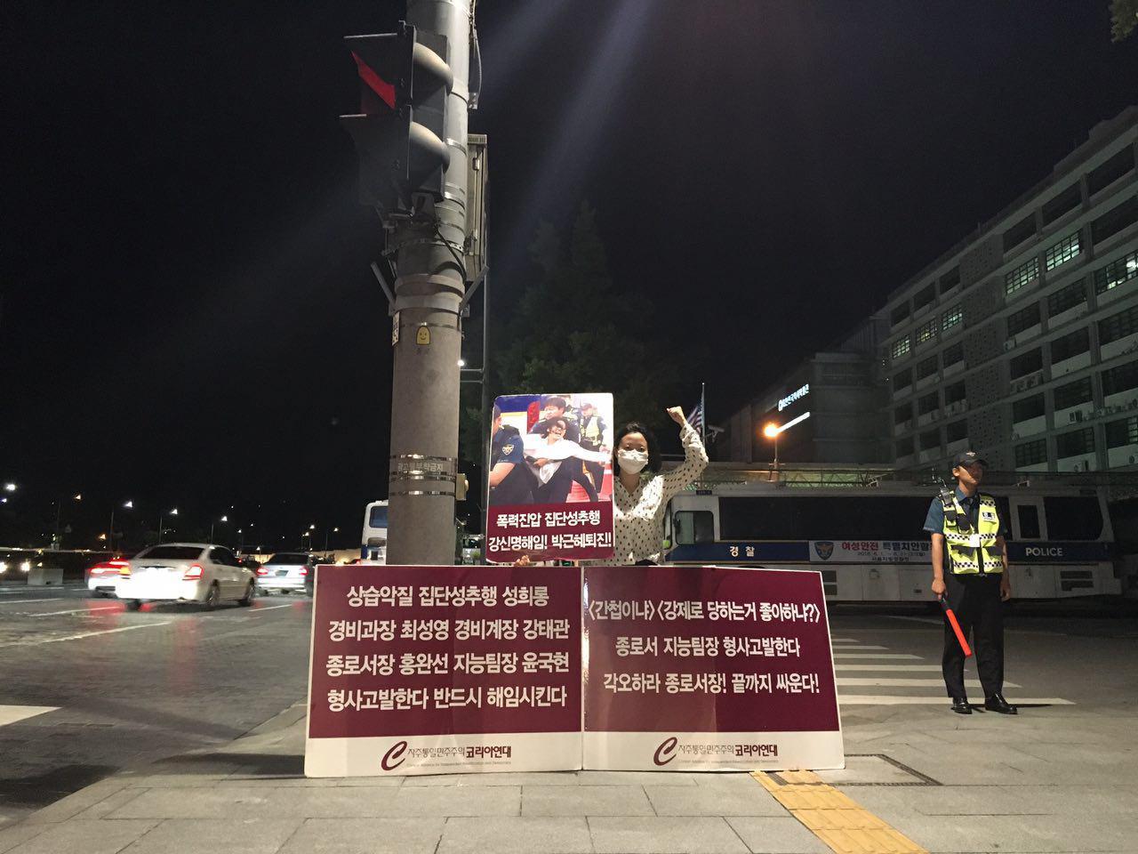 미대사관앞철야시위 0624-08-3.jpg