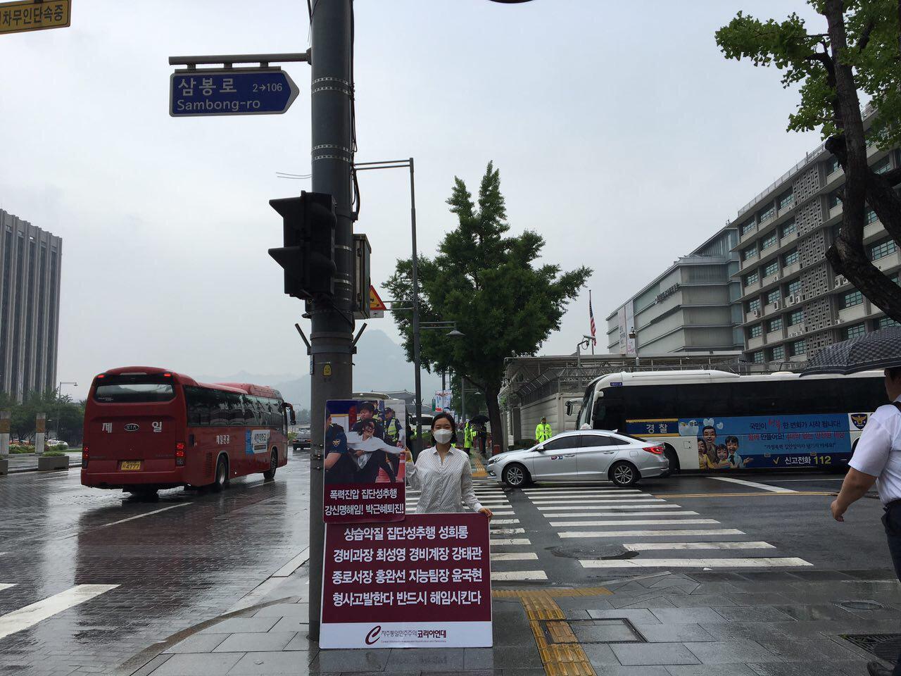 미대사관앞철야시위 0624-02-4.jpg