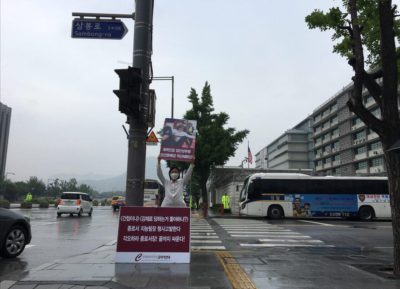 미대사관앞철야시위 0624-02-3.jpg
