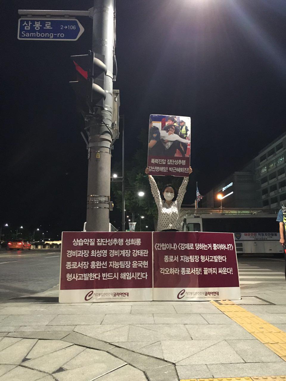 미대사관앞철야시위 0624-08-4.jpg