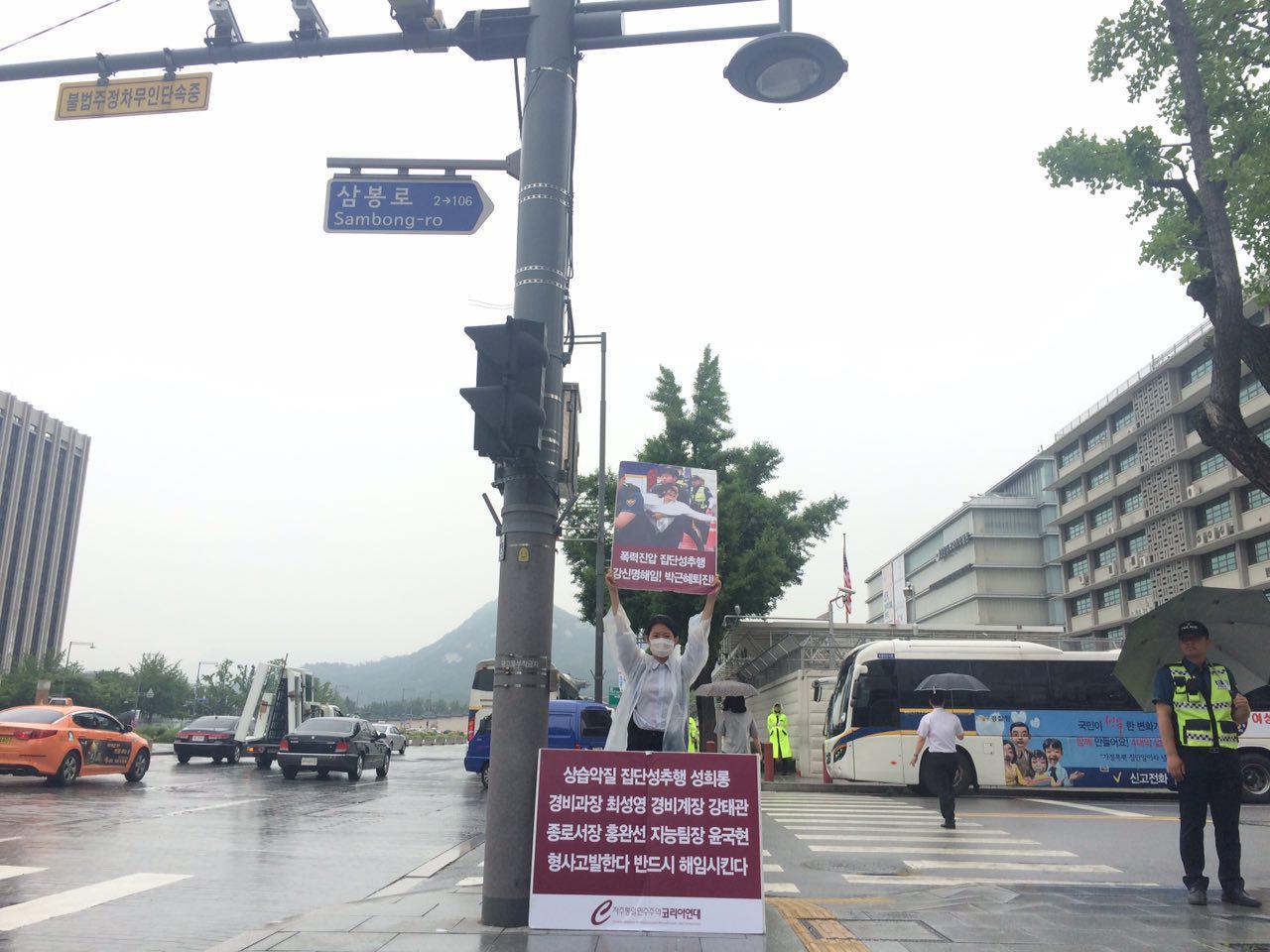 미대사관앞철야시위 0624-03-3.jpg