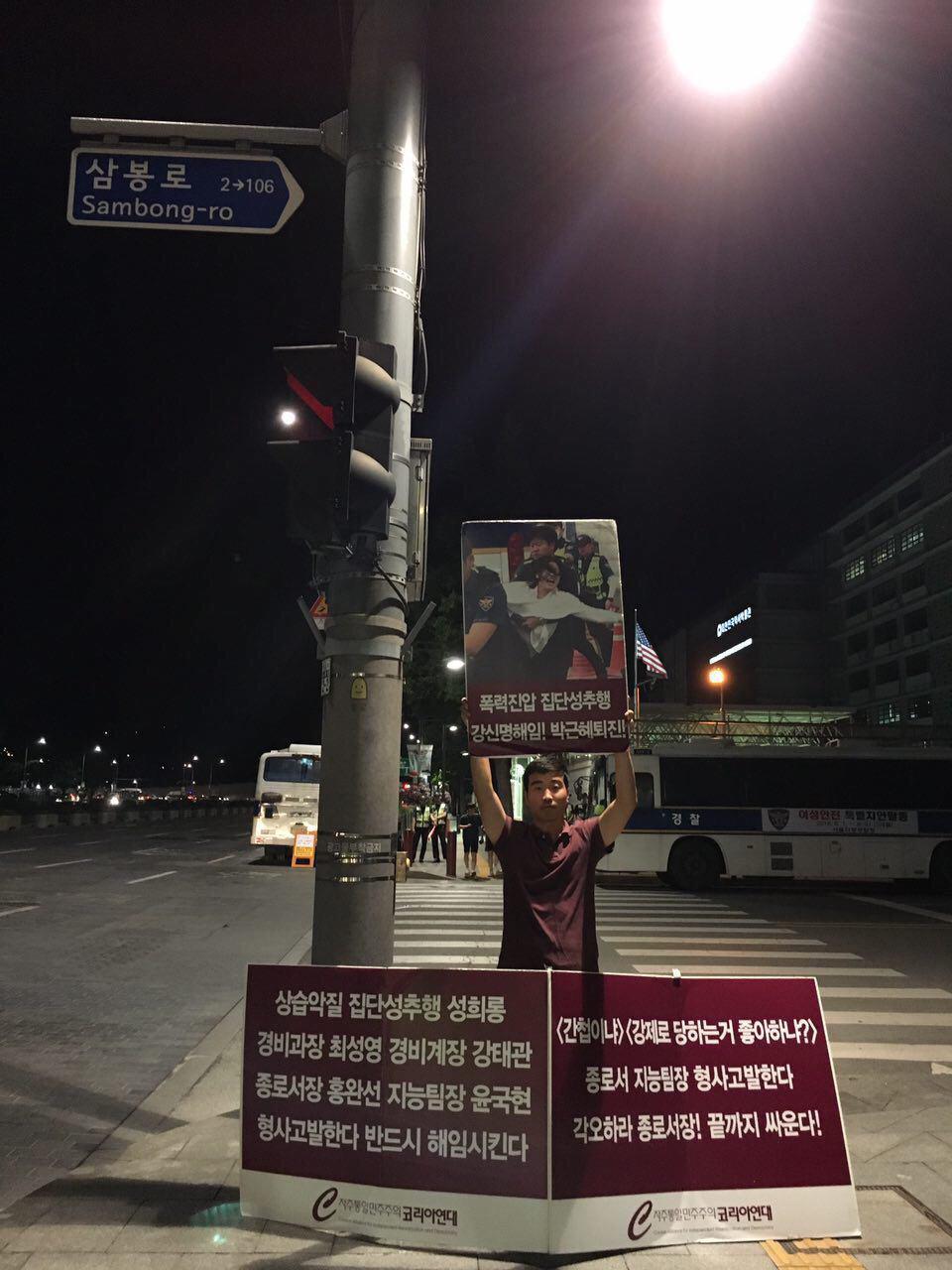 미대사관앞철야시위 0624-09-4.jpg